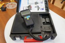 Электронные весы RCS-7010